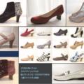 デザイン~彼女は靴をかえただけ~